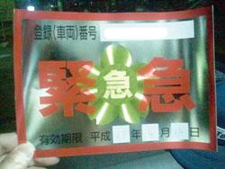 kyokasyo_0404